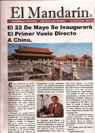 版西班牙语报纸 El Mandarín