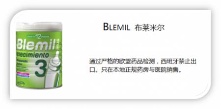 标签 BLEMIL